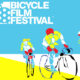 Cycles on Celluloid – The Bicycle Film Festival 2011…