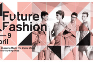 Event: Future Fashion at Westfield London…