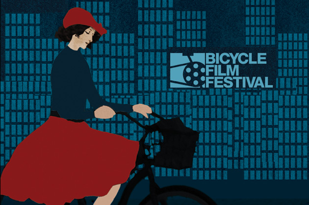 Bicycle Film Festival London: 4-7 October 2012…